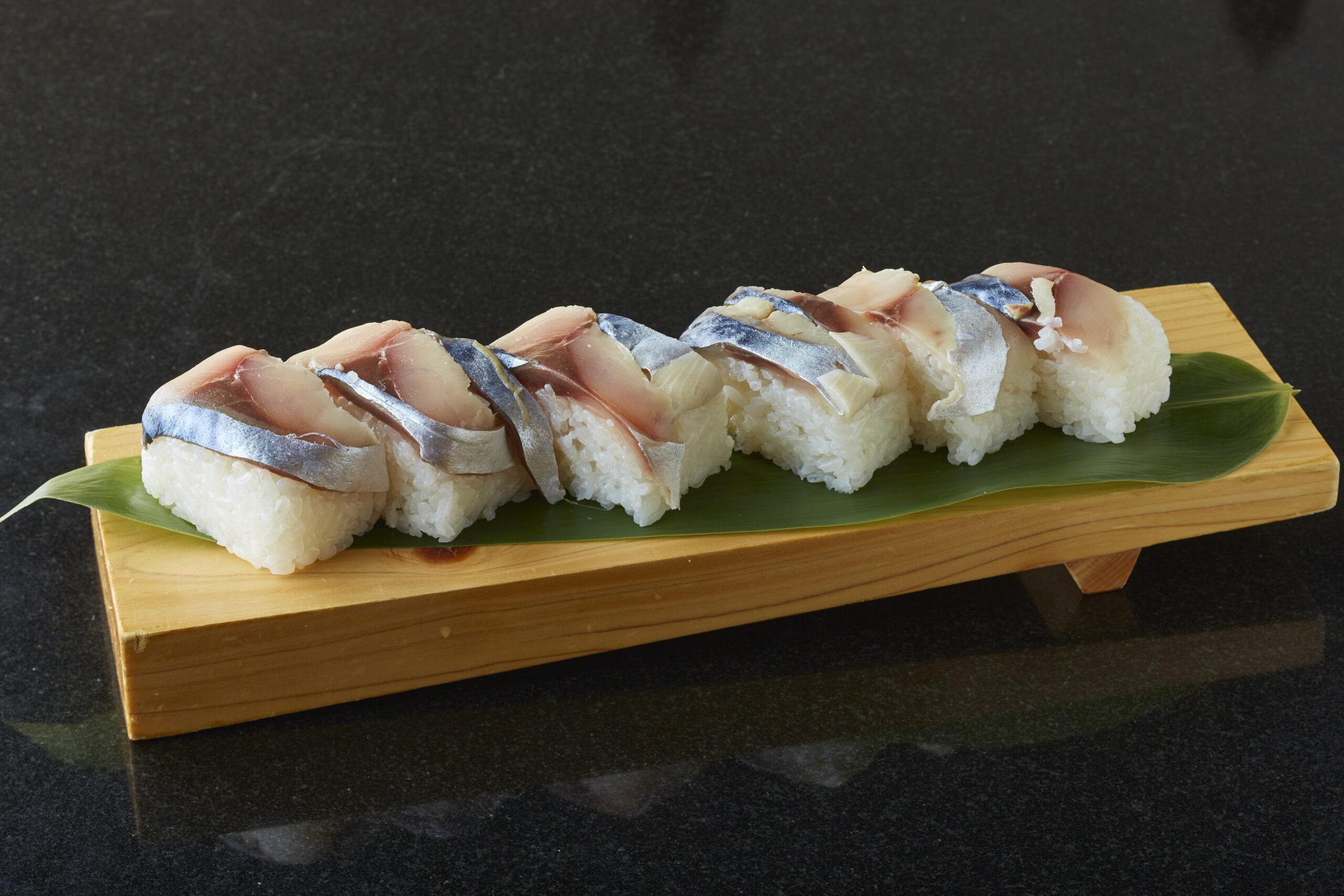 自家製〆さば押し寿司